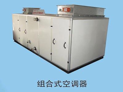 沈陽新風機組_選購專業的組合式空調器就選遼寧瑞德空調