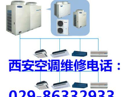 空调维修服务商——西安美的空调维修