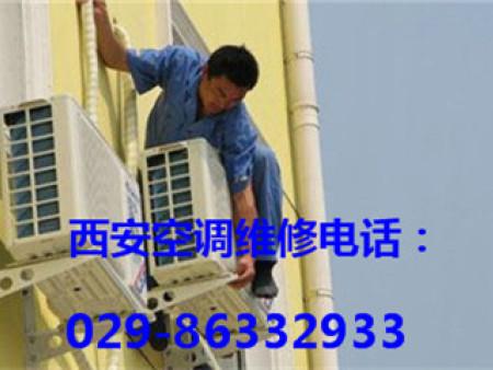 空调维修价格 驿路家电制冷供应可信赖的空调维修
