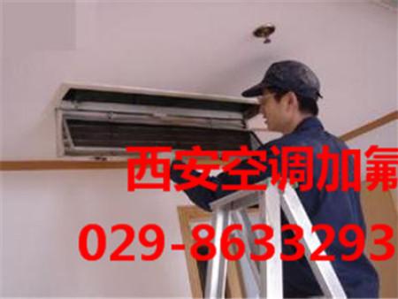 空调加氟价格 上哪找可靠的空调加氟服务