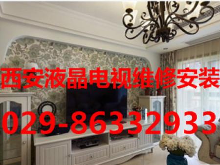 西安液晶电视维修|西安地区优质西安液晶电视供应商