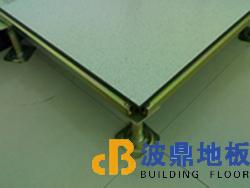 供应陶瓷防静电地板|秦皇岛陶瓷防静电地板厂家