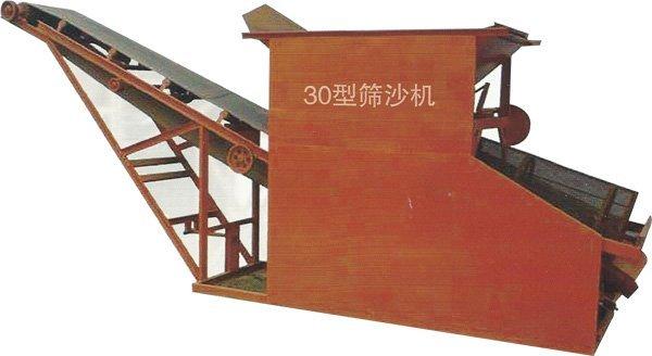 看过来:一台小型筛沙机/多传送筛沙机械价格/二手立式筛沙机