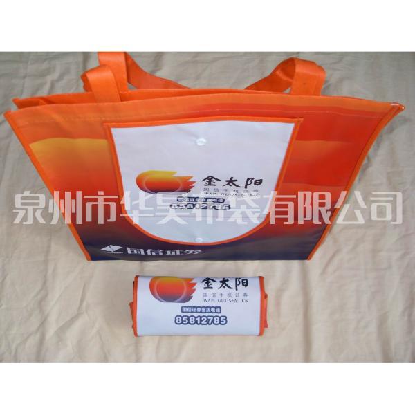 中国彩印无纺布袋-想购买品质好的彩印无纺布袋,优选华昊无纺布包袋