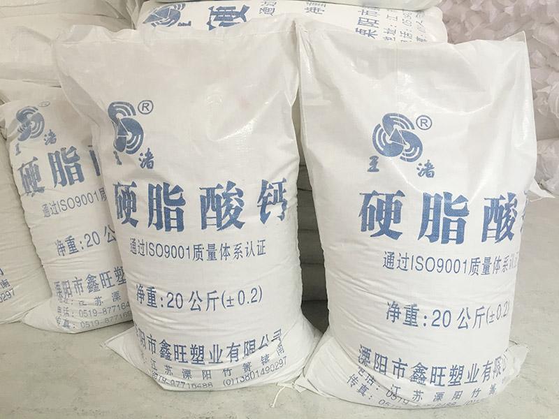 常州哪里有供应划算的硬脂酸钙——云南硬脂酸钙厂家