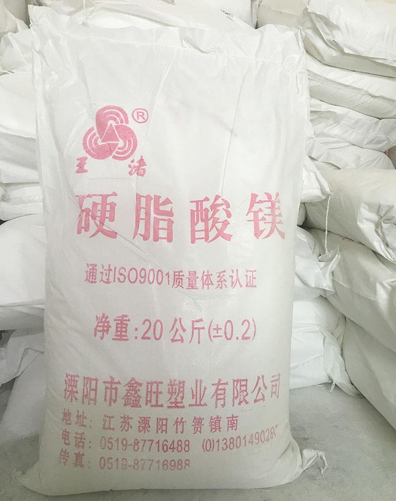 哪里有卖可信赖的硬脂酸镁,香港硬脂酸镁厂家