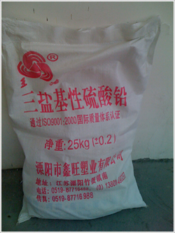常州好用的三盐基硫酸铅批发_台湾三盐基硫酸铅厂家