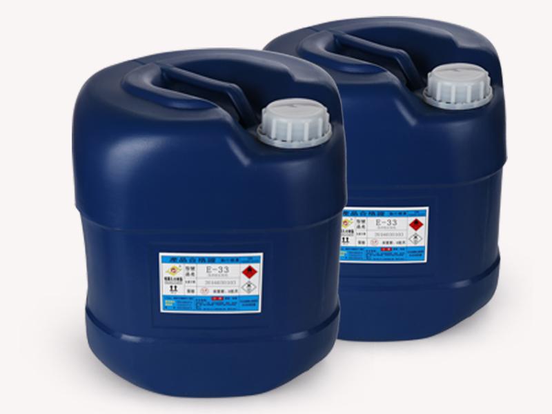 清洁剂代理 福建优质的免照射处理剂品牌