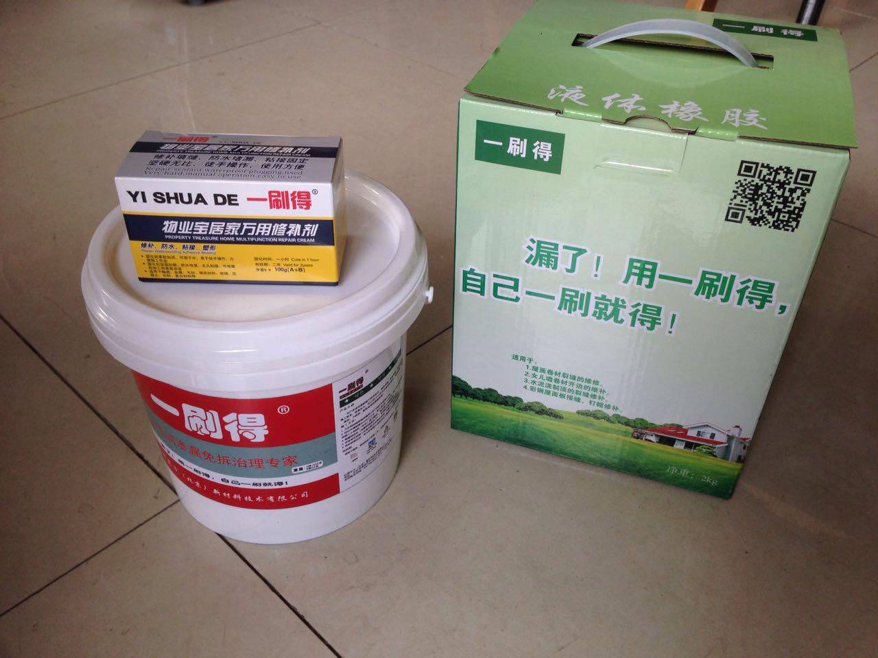 北京巴沟暗管漏水测漏