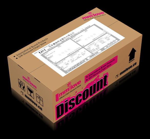 卓越的快递纸盒厂家就是国皓包装_快递箱