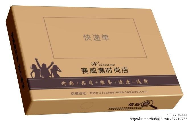 快递箱_具有口碑的快递纸盒厂家在潍坊