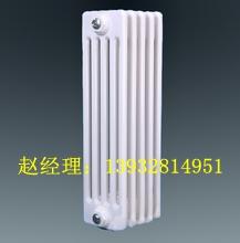 冀州暖气片铸钢钢铝复合暖气片80/80_天津钢铝复合暖气片80/80