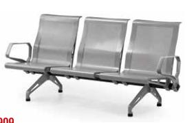 甘肅禮堂椅|供應北京品質有保障的禮堂椅