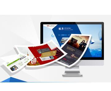 聊城可信賴的聊城網站建設服務商_聊城做網站的地方