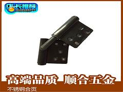 供应广东质量良好的不锈钢合页,合页生产厂家