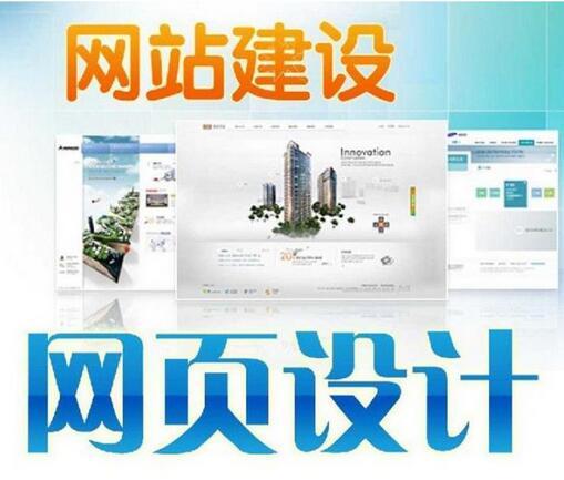 東阿網絡公司——的聊城網絡公司就是網加思維聊城分公司