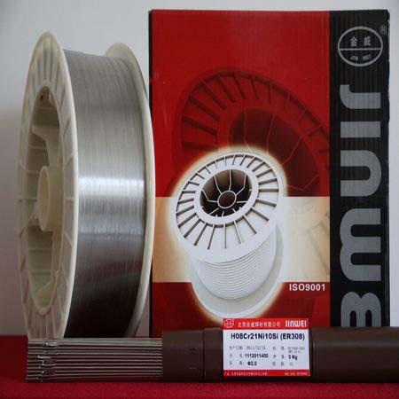 鑫雪源——质量好的不锈钢焊丝提供商,新疆不锈钢焊丝多少钱
