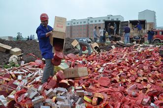 广州销毁公司就找中收再生资源回收,广州销毁公司流程