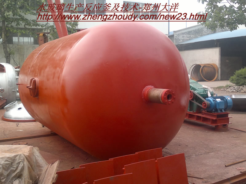 供应水玻璃泡花碱生产设备-郑州高性价水玻璃泡花碱生产设备批售