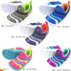 优惠的2016新款耐克童鞋招代理|莆田市品牌好的耐克毛毛虫童鞋批发