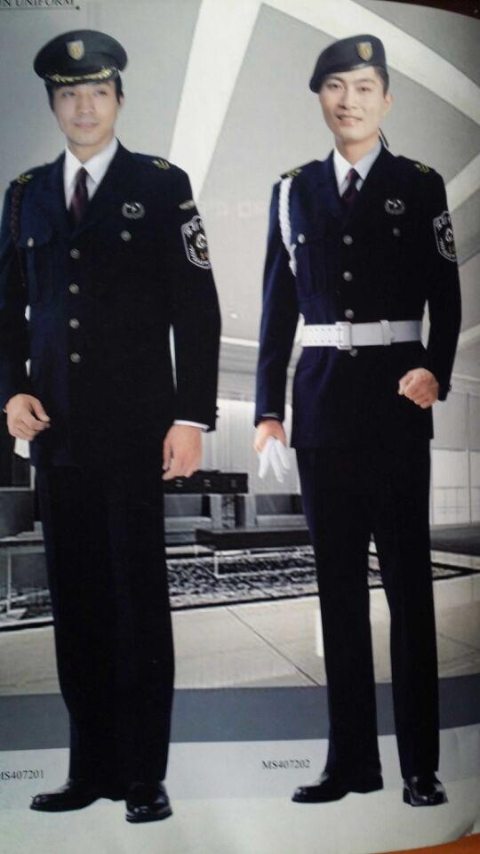 新潮标志服工作服尽在润恒兴服装_优雅的标志