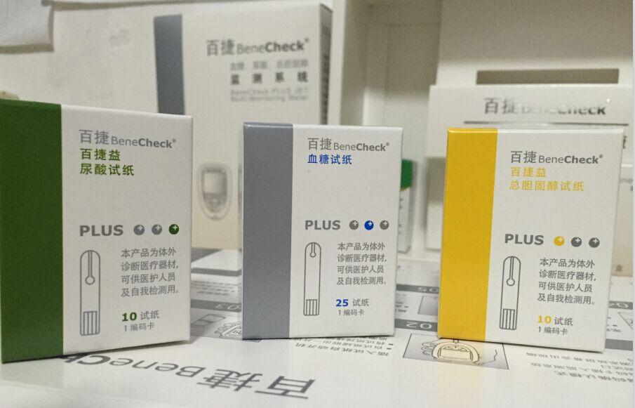 遼寧脂類檢測儀-廈門供應新品百捷血糖尿酸膽固醇分析儀