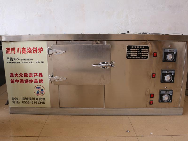 具有口碑的烧饼炉供应商_川鑫机械,烧饼机