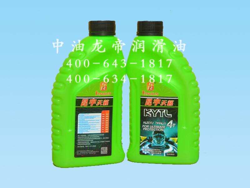 山东摩托车润滑油多少钱 实用的摩托车润滑油厂家直销