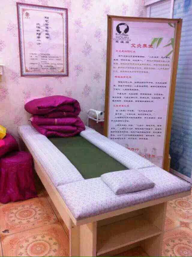 性价比高的艾细胞能量床,郑州大爱企业管理倾力推荐_中医艾灸疗效