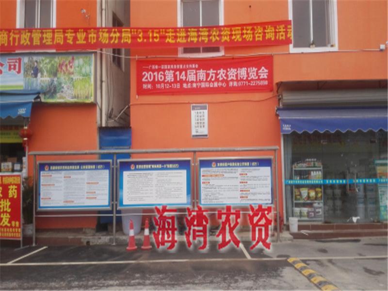 南宁可信赖的农资市场 广西农机配件综合市场