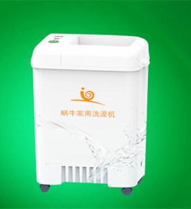 未央蜗牛洗澡机-供应海的新能源高性价蜗牛洗澡机