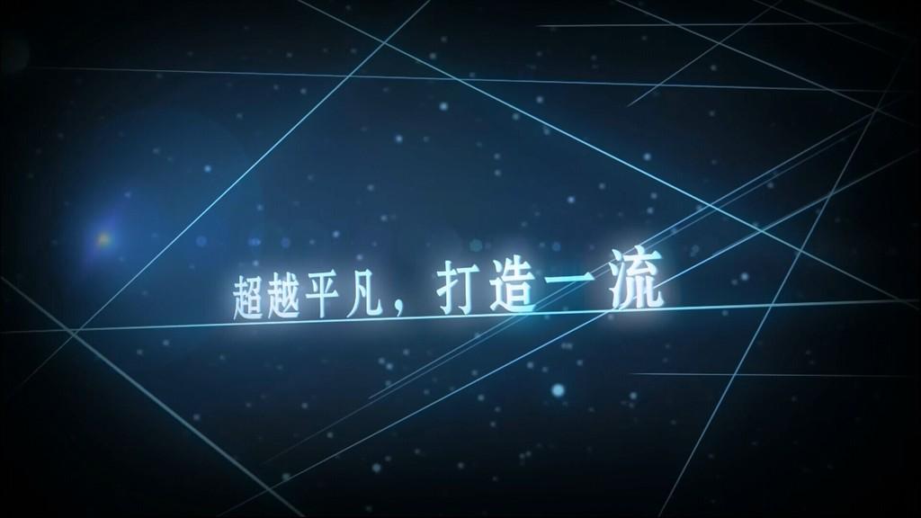 专业的济南影视传媒公司在济南|历城山东影视公司