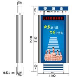候车亭制作-的新型指路牌灯箱厂家在江苏