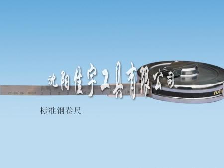永利总站官网