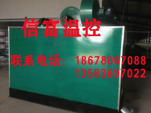 自动水暖热风炉批发 青州信富温控提供有品质的热风炉