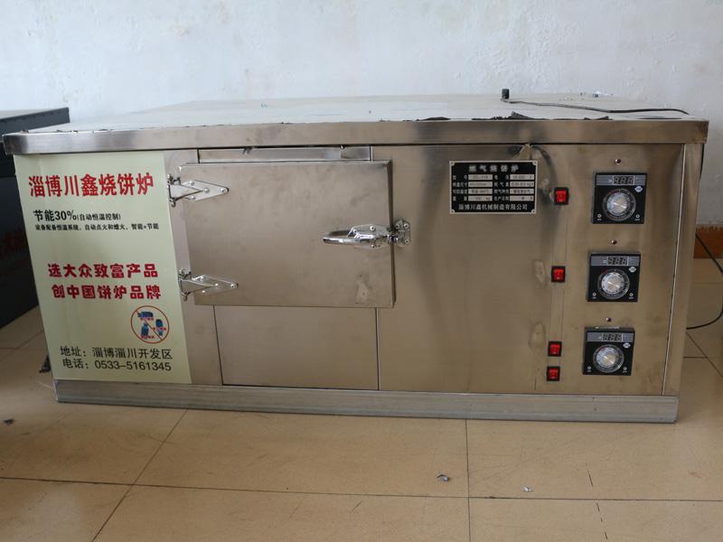 淄博专业的烧饼炉_厂家直销|烧饼吊炉