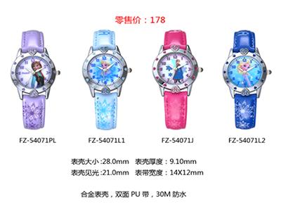 迪士尼品牌代理哪里有|郑州热门迪士尼手表供应