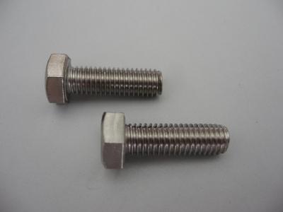 新国标螺栓的分类-河北通亚标准件生产厂家