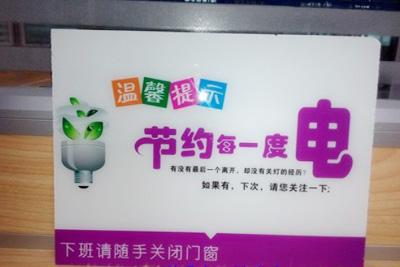 盘锦永泰广告供应不错的UV喷绘 大连uv