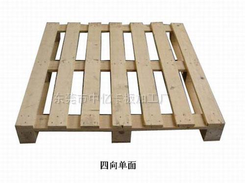 纸卡板生产厂家|供应东莞品质好的纸卡板