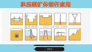 边坡支护锚固建材抗浮锚杆专业供应商 供应支护锚杆