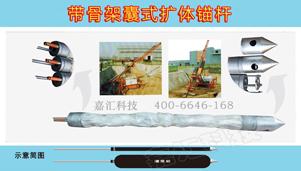 嘉汇科技专业的边坡支护锚固建材抗浮锚杆出售-边坡支护锚固建材抗浮锚杆低价出售
