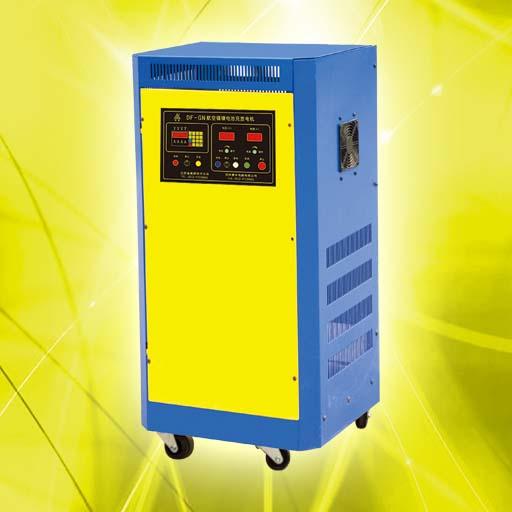 镇江耐用的DF-GN航空电池专用充放电机品牌推荐-DF-GN航空电池专用充放电机值得信赖