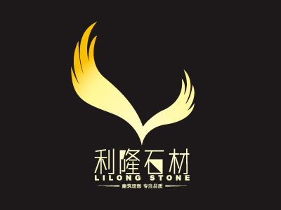 云安区利隆石材厂