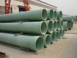 福建玻璃鋼夾砂管道 奧特龍環保技術供應高質量的玻璃鋼夾砂電纜管