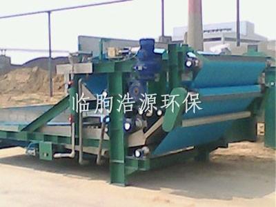 """【看好你""""浩源""""】带式压滤机定制——630型机械式压滤机"""