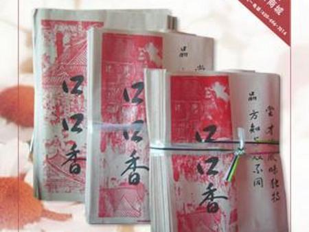 山西食品包装袋——沧州食品包装袋公司