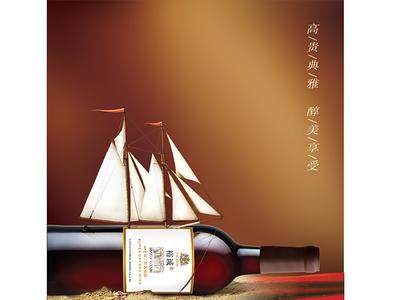 【裕诚】烟台葡萄酒加盟 葡萄酒招商加盟 葡萄酒知名品牌