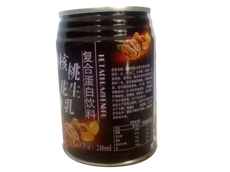 【格外出色!】饮料易拉罐制造商 饮料易拉罐加工