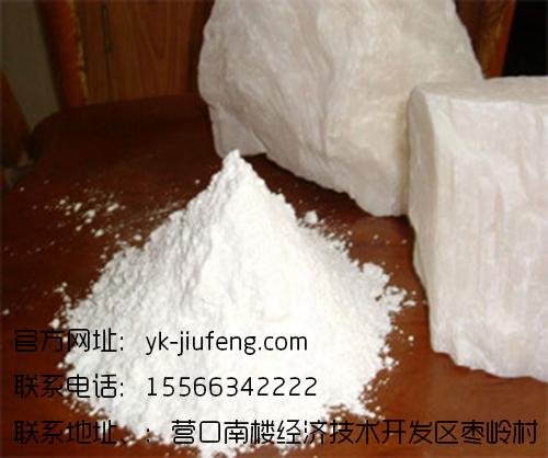 实惠的大白粉哪里有卖 大白粉供应商